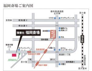 img_map_fukuoka